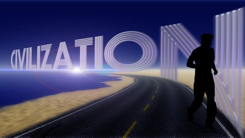 Živela civilizacija