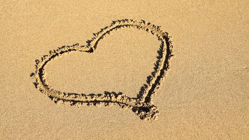 Rad te imam